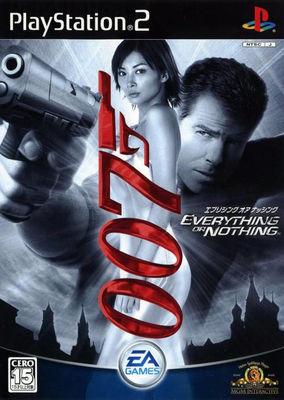 007 Todo o Nada - PS2 (Seminuevo)